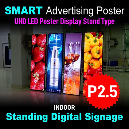P2.5 Indoor Standing Digital Signage