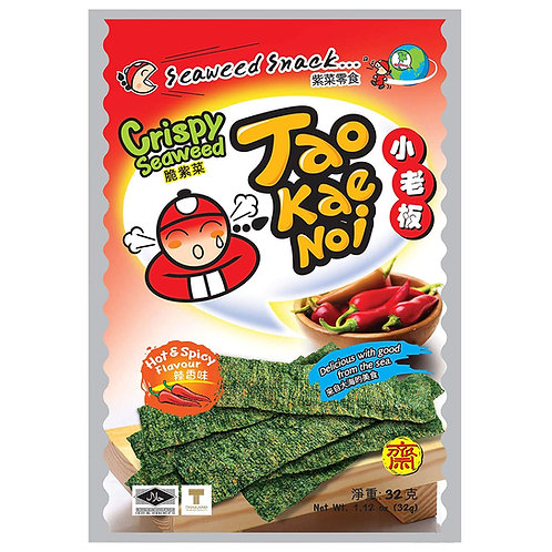 TKN Crispy Seaweed - Hot n' Spicy