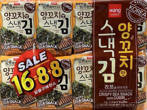 Crispy Seaweed Snack with Cumin 16pck