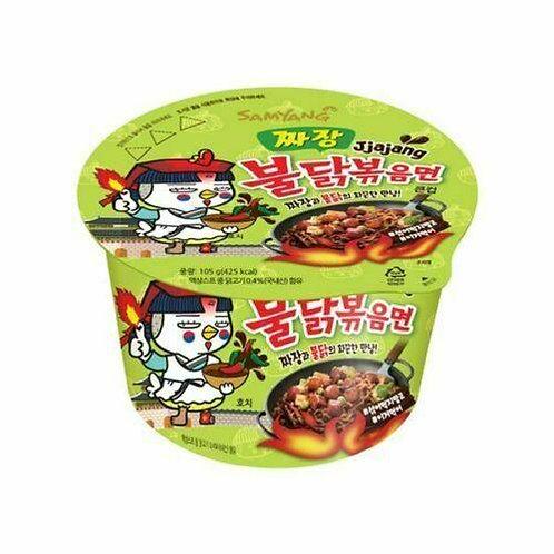 Samyang Jjajang Hot Chicken Ramen Bowl