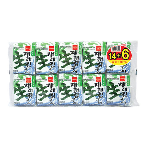 Wang Seasoned Seaweed 20 pck