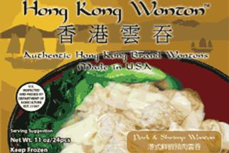 Saigon Eggrolls - Pork Shrimp Wonton