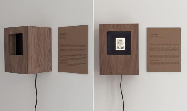 Ege Kanar_Surface Studies_Box_02.jpg