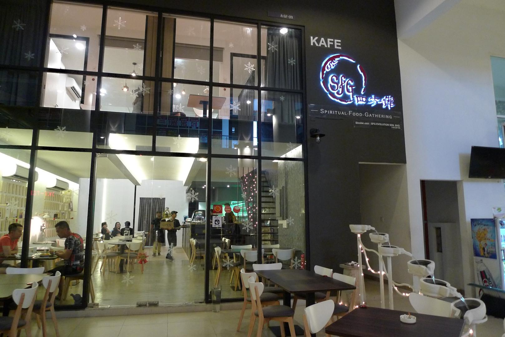 Facade of SFG Cafe