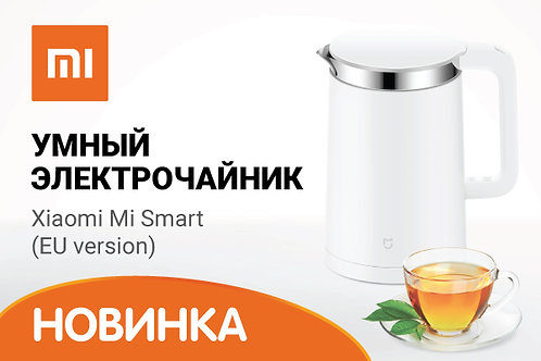 "XIAOMI ""Mi Electric Kettle"" EU"