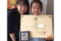 優秀賞受賞おめでとう!.jpg