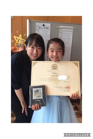 優秀賞受賞おめでとう!(小1)