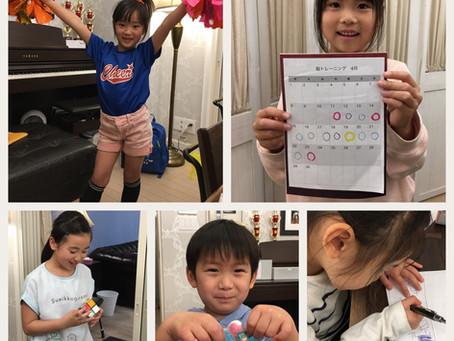 【江東区の音楽教室】今日も子どもたちの笑顔がいっぱい😄