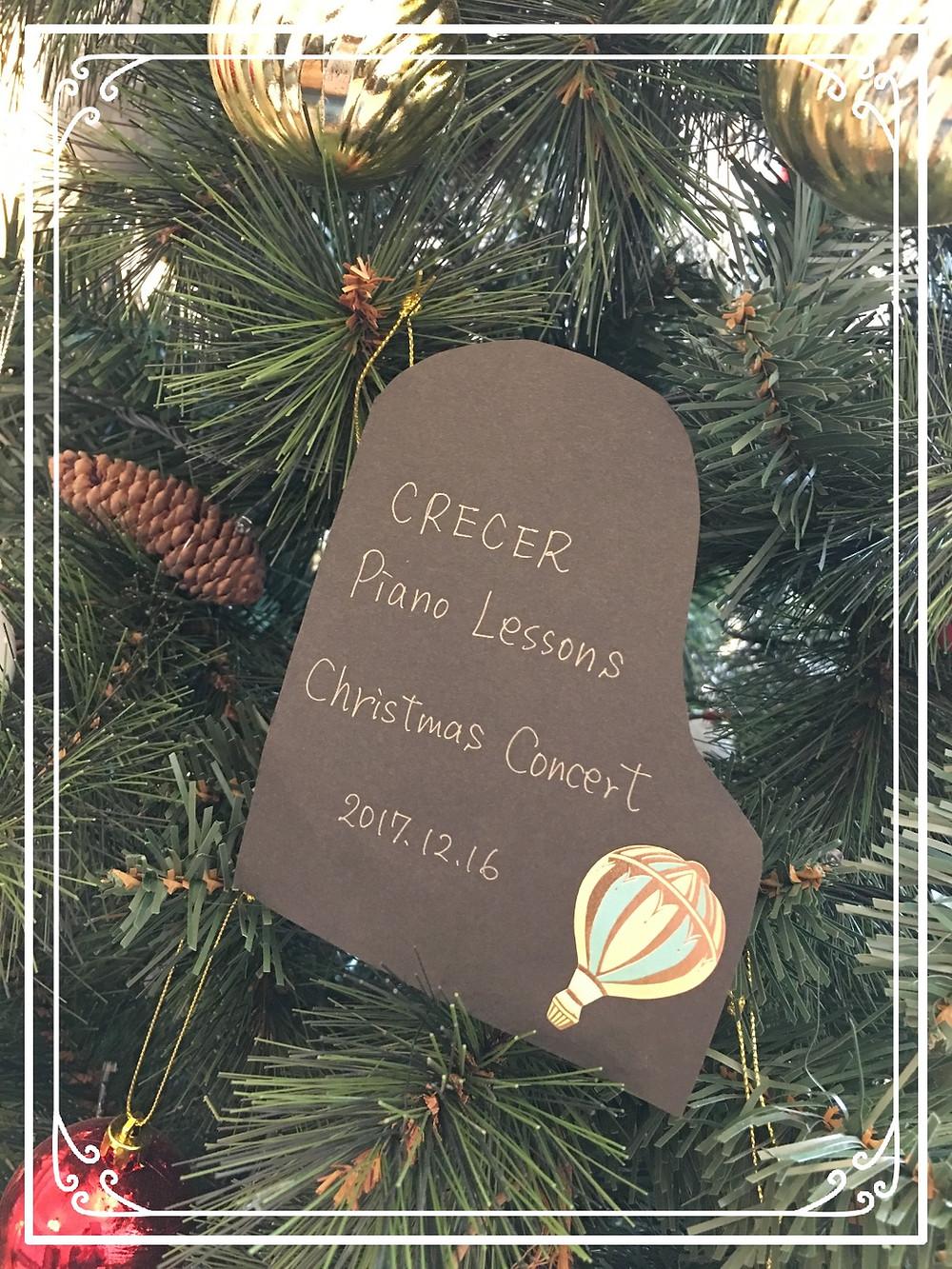 CRECERピアノ教室クリスマス会