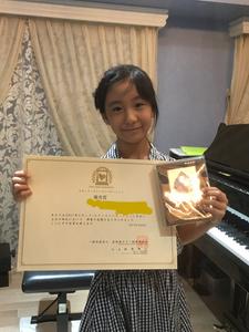 ピティナ本選優秀賞おめでとう!