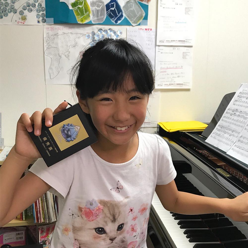 ピティナ・ピアノコンペティション予選通過おめでとう!