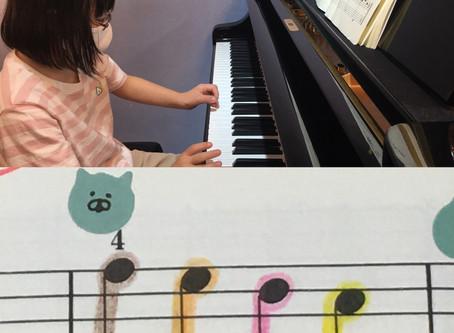 【江東区の音楽教室】「できない!」を「できる」ようにするお母様・お父様方の工夫