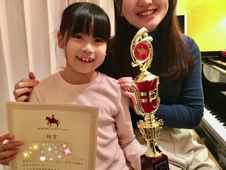 【演奏動画つき】ブルグミュラーコンクール 小学3,4年生B部門  銀賞受賞おめでとう🏆