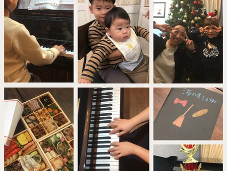 【江東区の音楽教室】本年もどうぞよろしくお願いいたします🎍