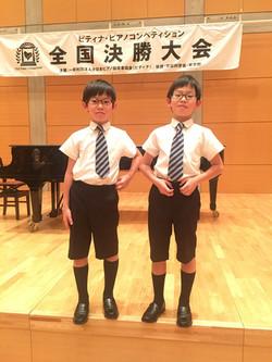 行くぜ!ピアノコンクール全国大会