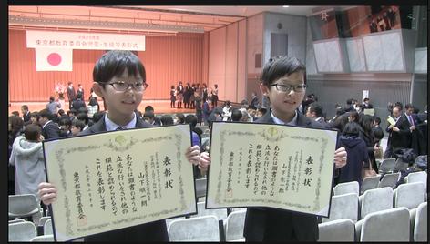 東京都教育委員会から表彰されました