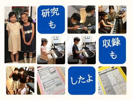 【江東区の音楽教室】2021年夏を振り返る。一言で表すと、、「みっちり」🤣