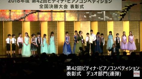ピティナ全国銀賞.JPG
