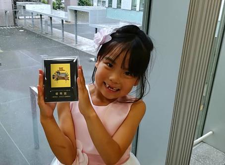 【江東区の音楽教室】ピティナ初出場&予選通過おめでとう🎉