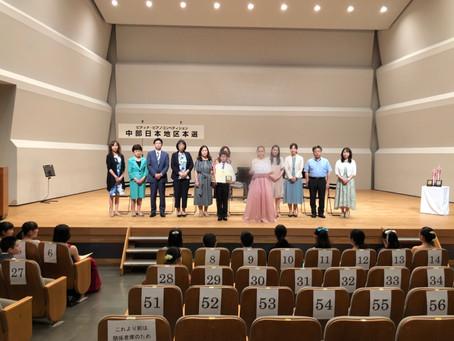 【江東区の音楽教室】ピティナ 全国決勝大会進出おめでとう🎉④