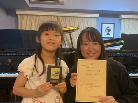 【江東区の音楽教室】🏆Mちゃん受賞おめでとう!🏆