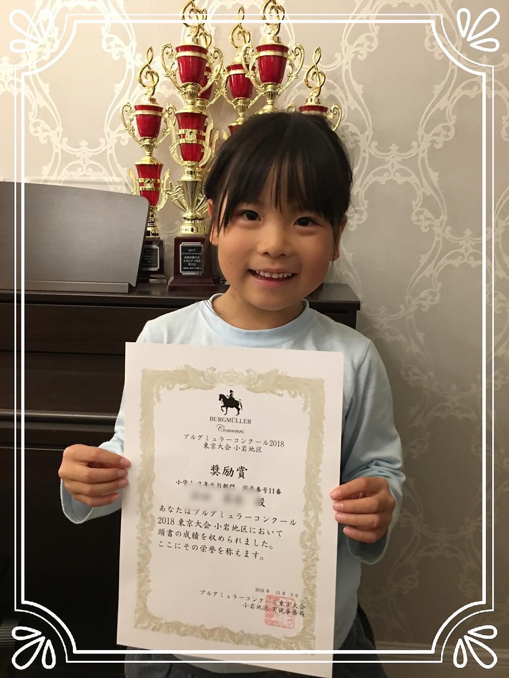 受賞おめでとう!!