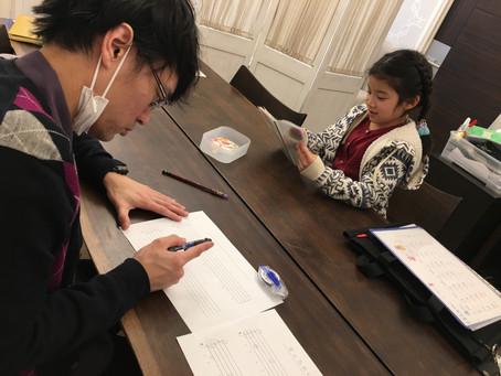 【江東区の音楽教室】弾くことだけが練習??