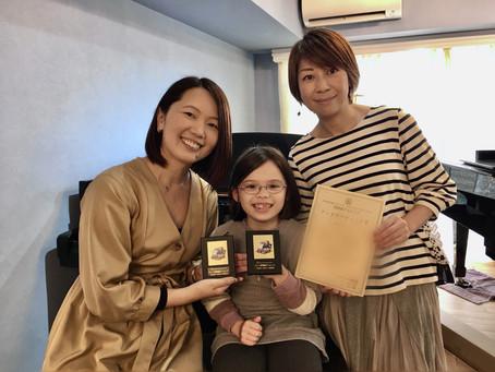 【江東区の音楽教室】🏆Rちゃんピティナ・課題曲チャレンジ受賞おめでとう!🏆