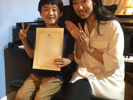 【江東区の音楽教室】ブルグミュラーコンクール 東京ファイナル金賞受賞🏆🥇おめでとう!