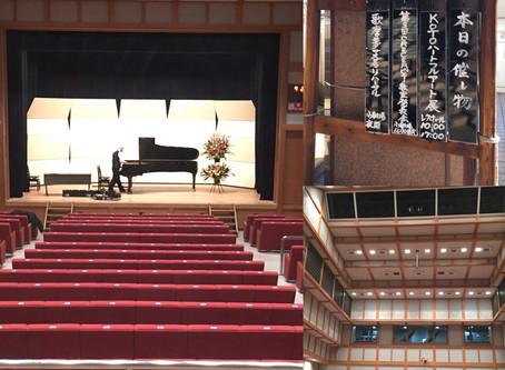 【江東区の音楽教室】第3回ピアノ発表会レポート①