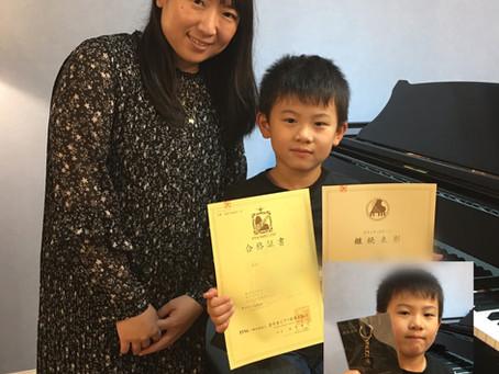 【江東区の音楽教室】🏆Rくんステップ合格&継続表彰おめでとう!🏆