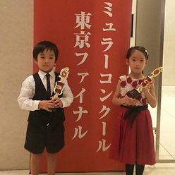ブルグミュラーコンクールW受賞.JPG