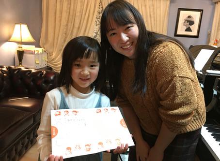 【江東区の音楽教室】ステージをご経験された生徒さん&ご家族の変化がすごい!