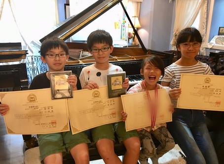 【江東区の音楽教室】ピティナ本選奨励賞おめでとう🎉