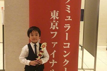 ブルグミュラーコンクール受賞おめでとう.JPG