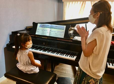 【江東区の音楽教室】4歳の生徒さんのレッスン風景