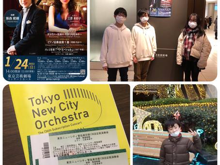 【江東区の音楽教室】先生のオーケストラデビューを応援しに行くの巻