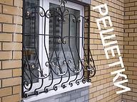 reshetki-na-okna-bezopasnost-vashey-kvar