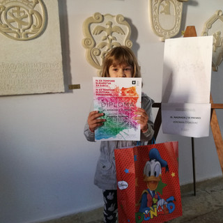 "Dobitnica 3. nagrade u kategoriji djece predškolske dobi - Veronika Štokovac - D.V. ""Zvončica"", Vodnjan"