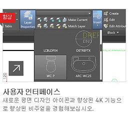 autofeature_07.jpg