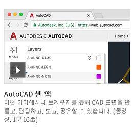autofeature_05.jpg