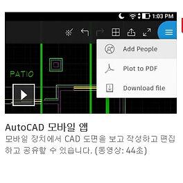 autofeature_06.jpg