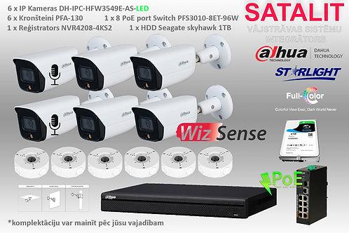 Комплект видеонаблюдения 5 mpix 3549
