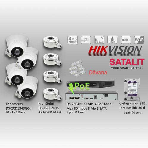 Комплект видеонаблюдения  Hikvision 4mpix 30m