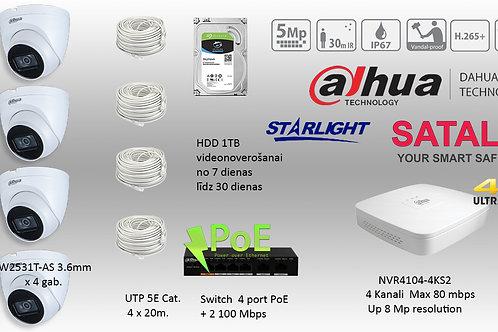 Комплект видеонаблюдения 5mpix 2531