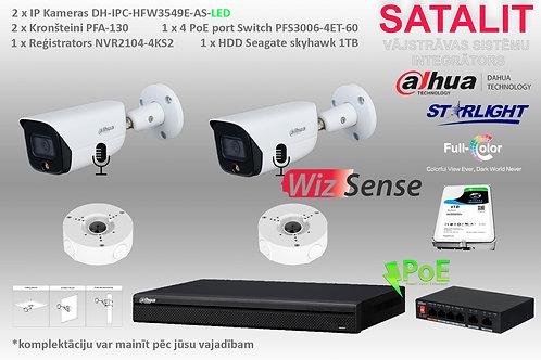Комплект видеонаблюдения 5 mpix 3549 2 kam
