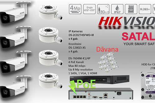 Комплект видеонаблюдения  Hikvision 4mpix 80m
