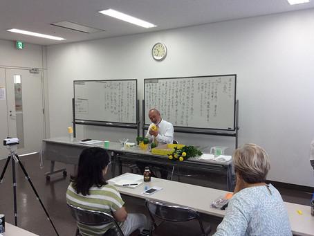 2016年9月 特別研究会