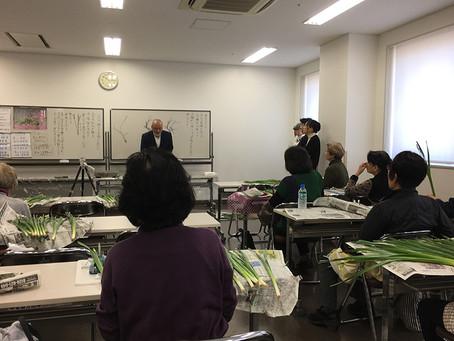 2016年11月 特別研究会