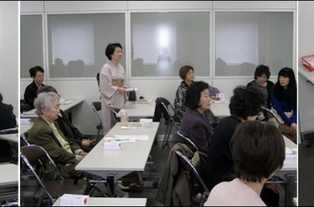 京都雅未生会決起総会開催報告